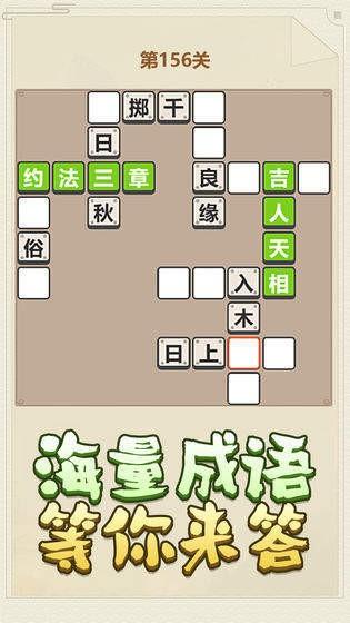 熊猫小秀才手机版最新版