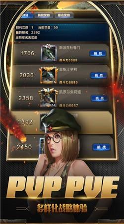 突击坦克中文