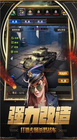 突击坦克中文最新版