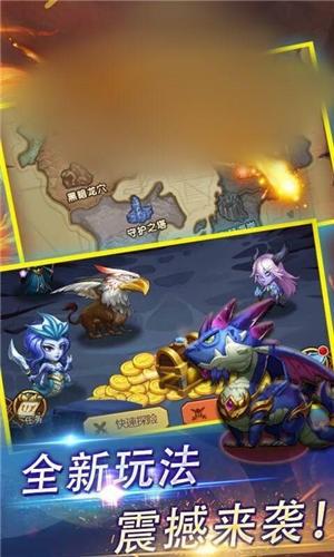 魔兽神剑游戏无限金币版