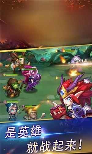 魔兽神剑游戏单机版