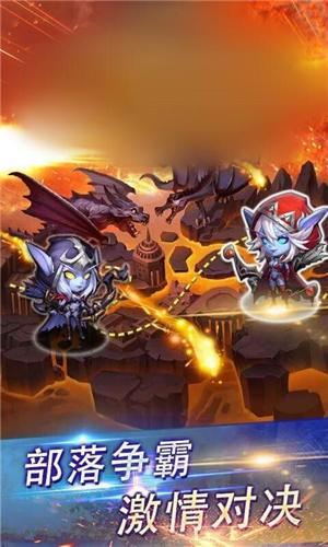 魔兽神剑游戏单机版下载