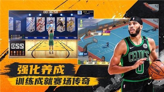 nba篮球大亨官方版下载