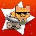 闲置猫炮无限资源版