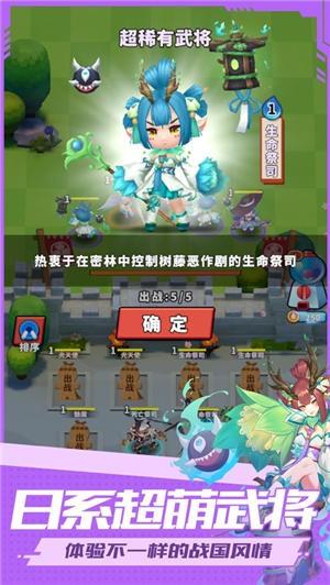 妖灵小队最新版下载