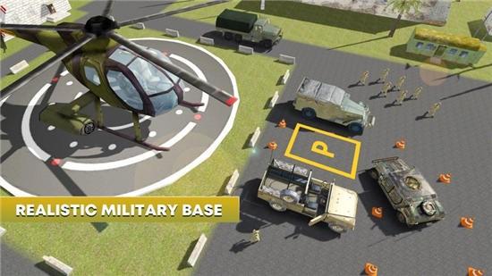 陆军停车模拟器中文版