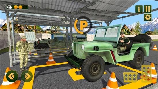 陆军停车模拟器中文版下载