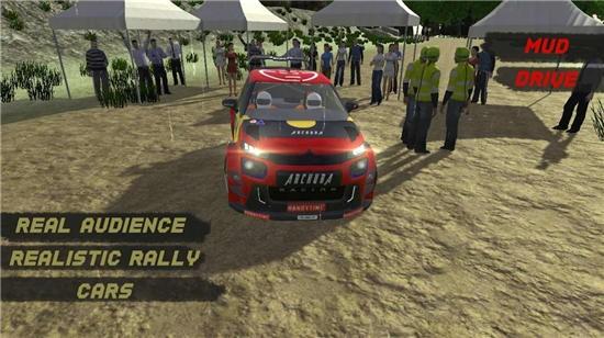 现实赛车模拟器汉化版