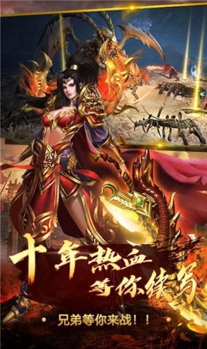 万剑狂暴传奇官方正式版下载