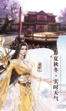 凤鸣飞仙录官方正式版下载
