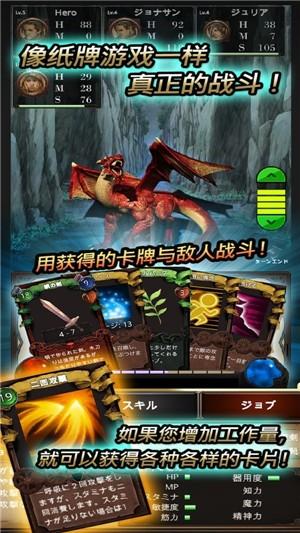 冒险之魂最新汉化版下载
