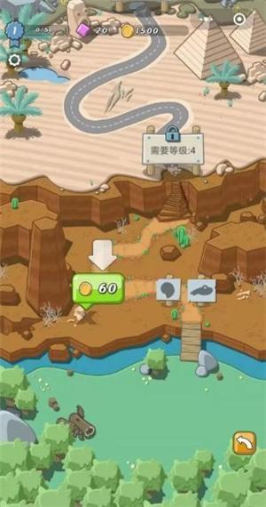 全民恐龙乐园游戏下载