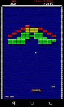 复古碎砖机手机版安卓版