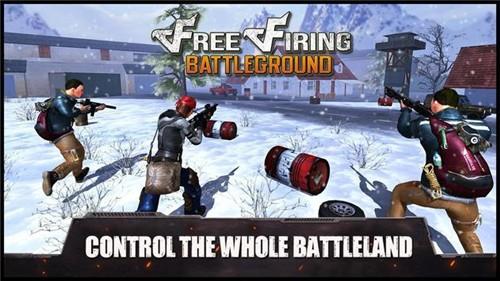 致命火战场手机版最新版