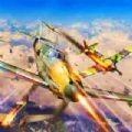 空战联盟飞机模拟器官方版中文版