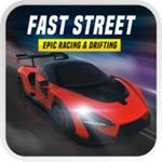 极速街区官网正式版