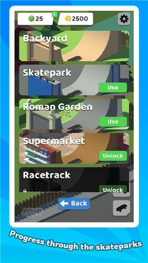 滑板冒险游戏下载