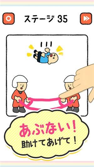 直觉绘画测验中文版下载