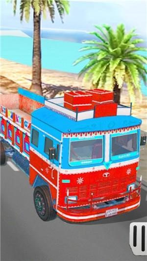 卡车现代司机2021最新版