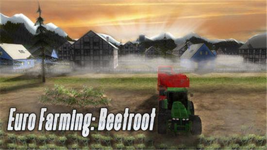 体验农场模拟器2021最新版