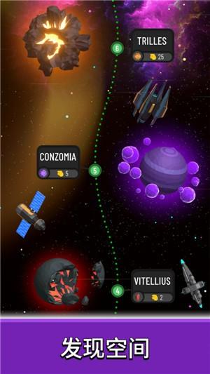 太空殖民地建设手机免费版下载