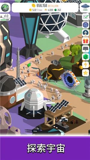 太空殖民地建设免费版下载
