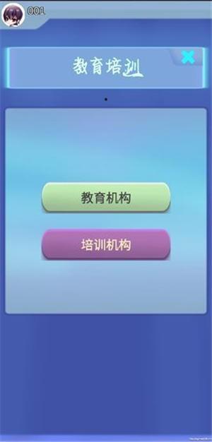 游戏人生心魔官网正版