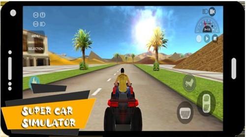 超级汽车现代模拟器正式版