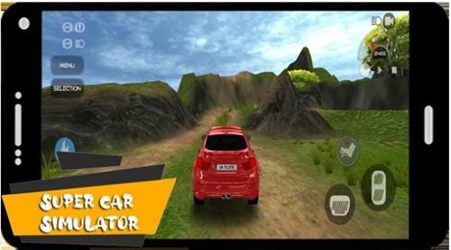 超级汽车现代模拟器手游下载