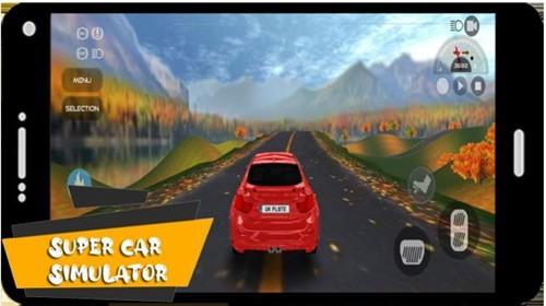 超级汽车现代模拟器手游
