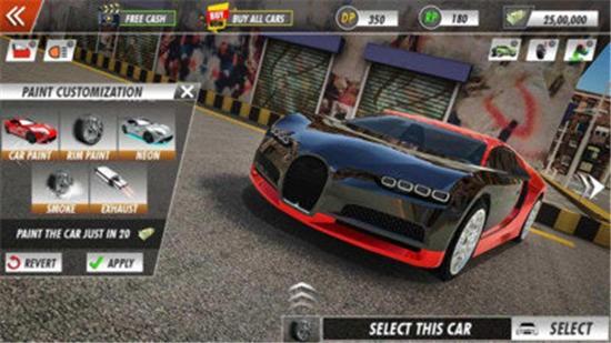 真正的漂移赛车游戏下载