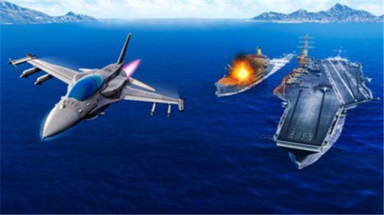 战斗机模拟器中文版