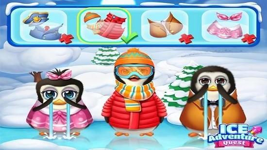 冰原时代大冒险游戏下载