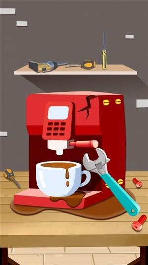 开个修理店手机最新版