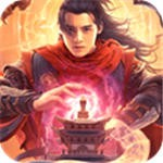 妖灵符塔官方正式版