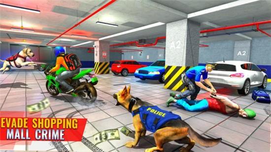 城市警犬模拟器游戏下载