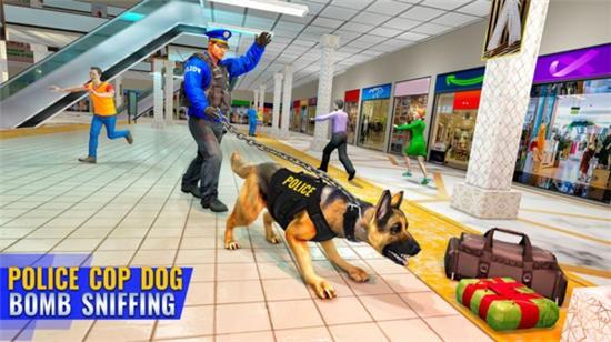 城市警犬模拟器游戏