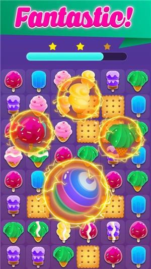 奶油糖果3赚钱红包版