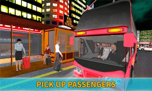 巴士运输服务中文版官方版