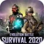 进化战斗生存汉化版