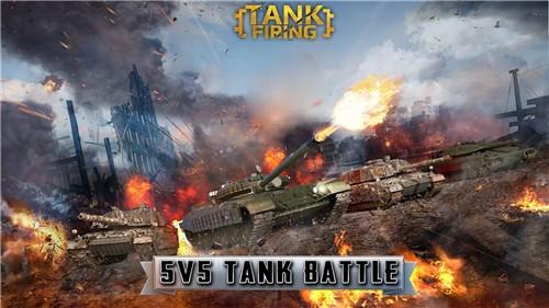 战狼坦克官方版手机版