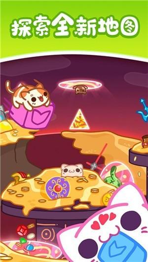 小兔爱消除游戏官方版