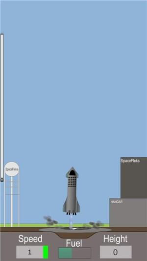 模拟升空最新版手机版下载