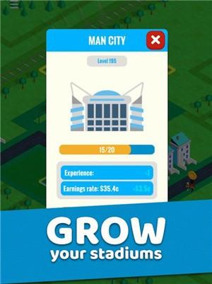 空闲体育场建设者游戏汉化版