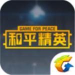 和平营地2021最新版