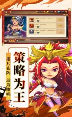 棋妙三国安卓正式版
