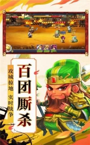 棋妙三国游戏下载
