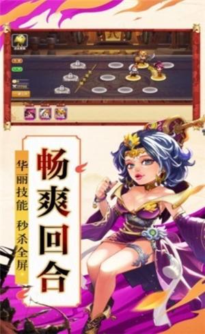 棋妙三国游戏