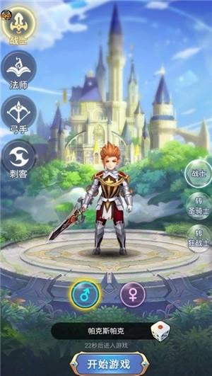 我的女神之路游戏安卓版