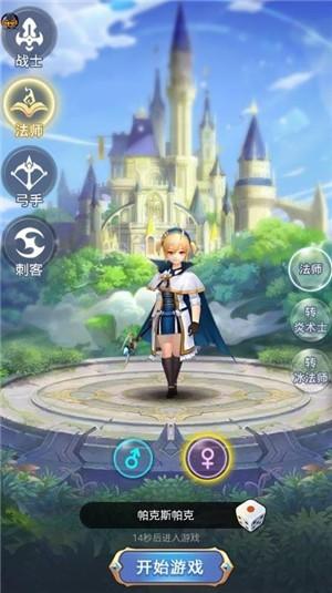 我的女神之路游戏安卓版下载